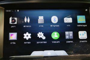 מערכת אנדרואיד ברכב